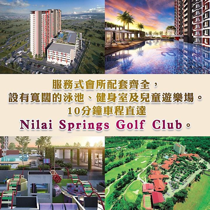 GOLFcation渡假收租之選 - 吉隆坡國際機場 KLIA Golf City 【Alpinia Residence】展銷會 image