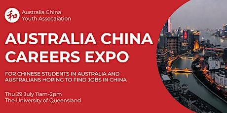 ACYA Australia China Careers EXPO tickets