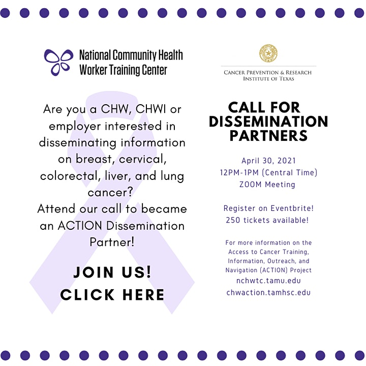 Call for  Dissemination Partners image