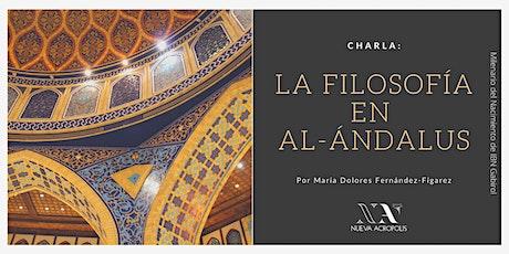Charla: La Filosofía en Al-Andalus entradas