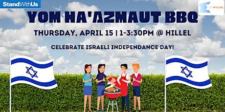 Israel Week: Yom HaAtzmaut BBQ tickets