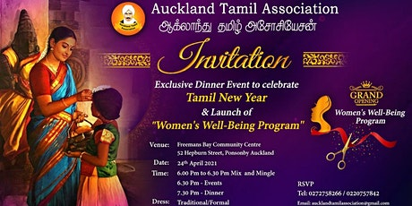 Tamil New Year Celebration 2021 tickets