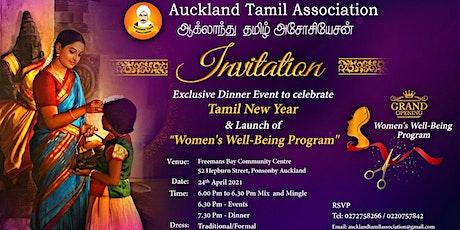 Tamil New Year Celebration 2021 tickets