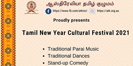 Tamil New Year Cultural Festival 2021 tickets