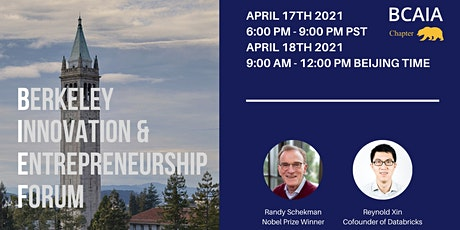 BCAIA Berkeley Innovation & Entrepreneurship Forum tickets