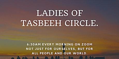 Ladies of Tasbeeh & Quran Ramadan Gathering tickets