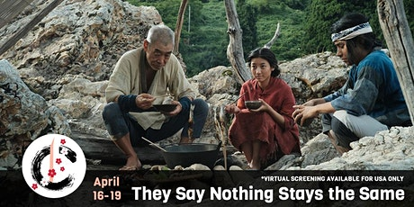 Virtual Screening - J-Film: They Say Nothing Stays the Same tickets