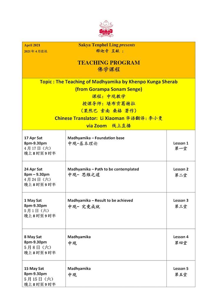 The Teaching of Madhyamika by Khenpo Kunga Sherab via ZOOM image