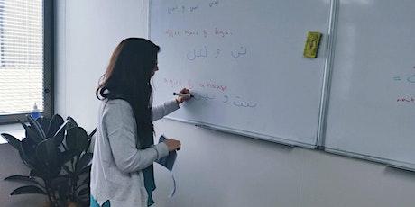 Pre-intermediate Arabic Course for Adults tickets
