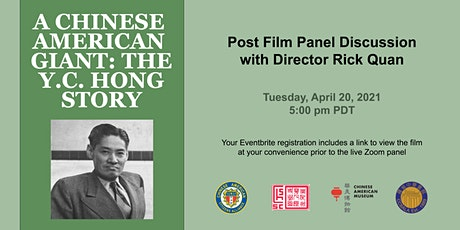 Y.C. Hong Film Screening and Panel Discussion tickets