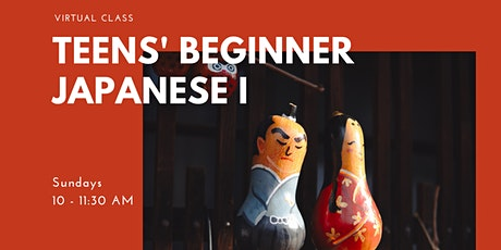 Virtual Teens' Beginner Japanese Language I tickets