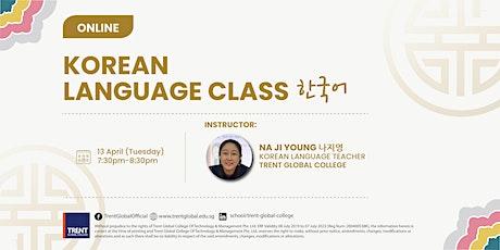 Online Korean Language Workshop tickets