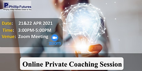 Online Private Coaching Session tickets