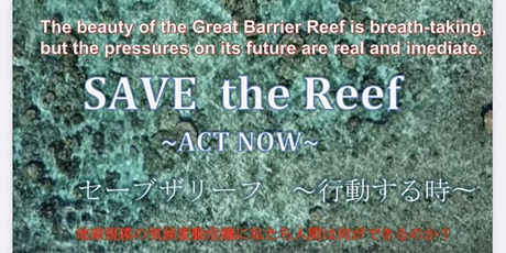 Save the Reef - Act Now - tickets