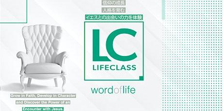 LIFE CLASS tickets