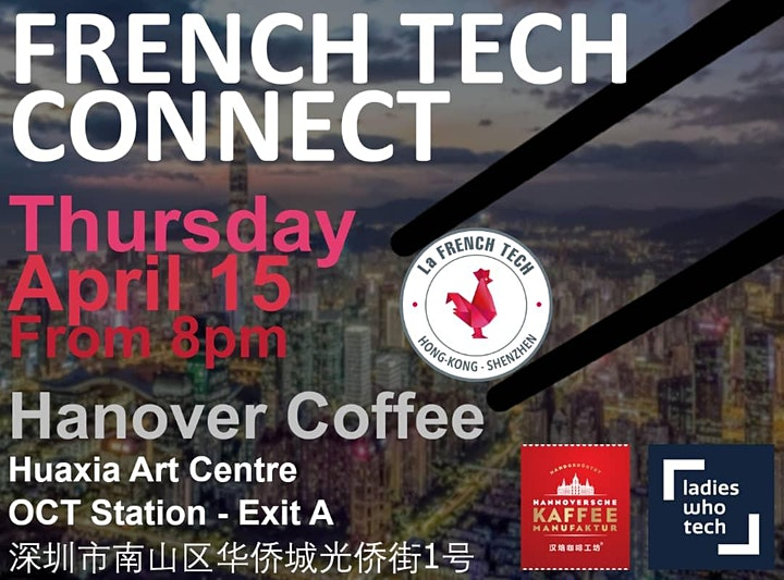French Tech Connect @ Shenzhen image