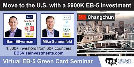 U.S. Green Card Virtual Seminar – Changchun, China tickets