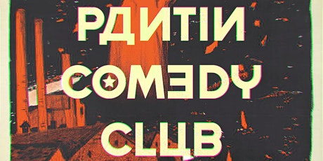 PCC - Pantin Comedy Club billets