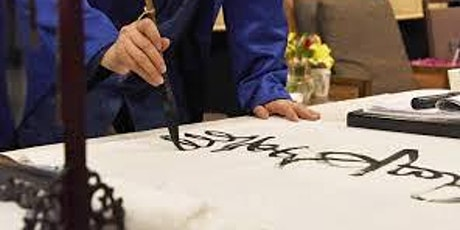 Free Online Class - Learn the Power of One-Stroke Calligraphy (Healing Art) tickets