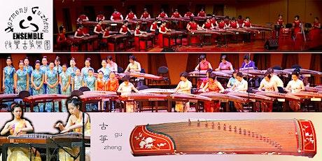 Harmony Guzheng Concert 2023 tickets
