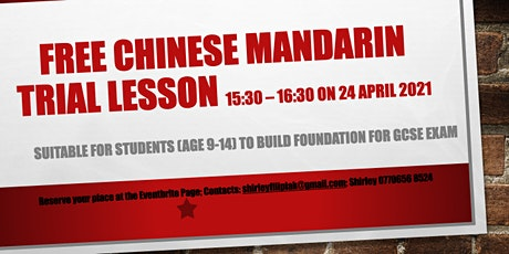 Chinese Mandarin Lesson - Free Trial tickets