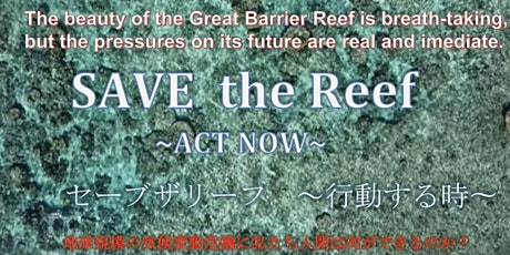 SAVE the Reef -Act Now- tickets