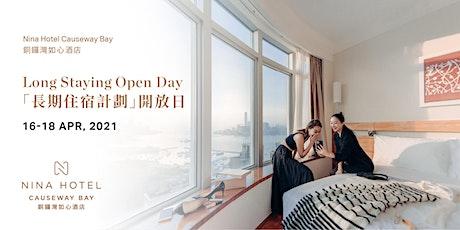 Nina Hotel Causeway Bay Long Staying Open Day 銅鑼灣如心酒店「長期住宿計劃」開放日 tickets