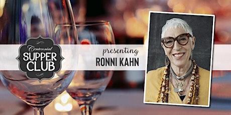 Supper Club with Ronni Kahn tickets