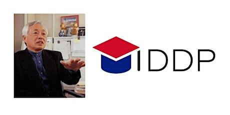 IDDP 第6回勉強会 「インフラ×開発 – 日本の技術で途上国のごみ問題を解決する−」 tickets