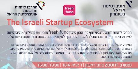 The Israeli Startup Ecosystem event tickets