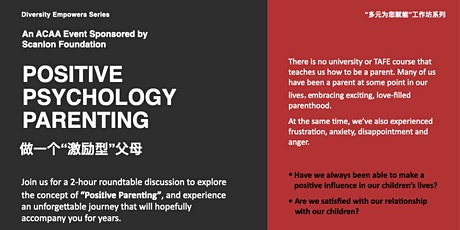 POSITIVE PSYCHOLOGY PARENTING 【ACAA Empower Diversity Series】 tickets