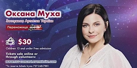 St. Petersburg, FL - Oksana Mukha concert with Revived Soldiers Ukraine tickets