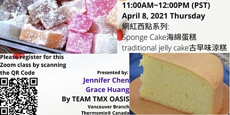 Thermomix Online Cooking Class with Team TMX OASIS 加拿大美善品-小美綠洲線上烹飪課 tickets