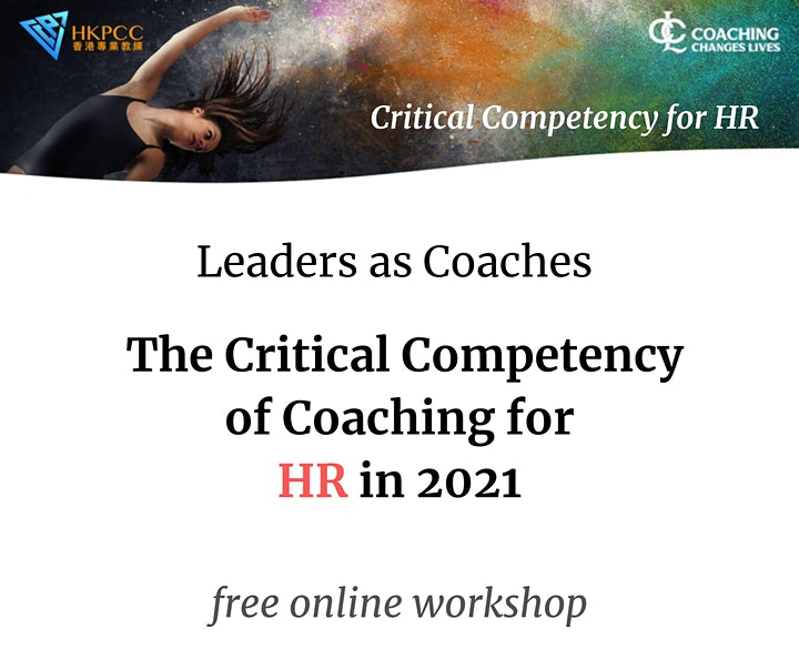 Critical Competency for HR //Free Online Workshop// image
