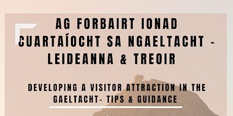 Ionad Cuartaíocht Íoctha sa nGaeltacht -  Leideanna & Treoir (1ú) tickets