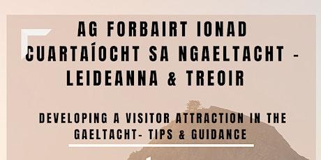 Ionad Cuartaíocht Íoctha sa nGaeltacht -  Leideanna & Treoir   (2ú) tickets
