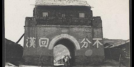 No Mere Soldiers: Gansu's Republican-era Muslim 'Warlords' as Politicians tickets