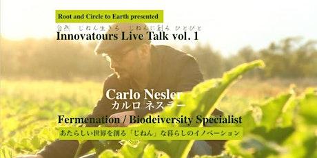 JINEN Innovators Live Talk Vol.1 Carlo Nestler tickets