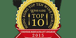 Hong Kong Top 10 Wine Pairing Chinese Restaurant...