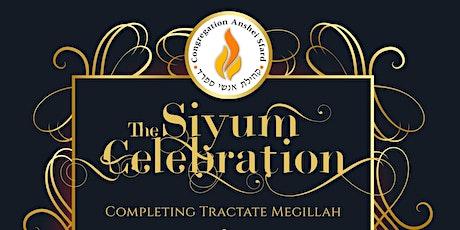 The Siyum Celebration tickets