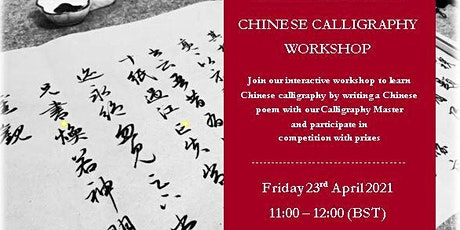 UN Chinese Language Day : CHINESE CALLIGRAPHY WORKSHOP tickets