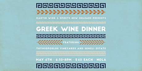 Greek Wine Dinner: Thymiopoulos Vineyards and Semeli Estate tickets