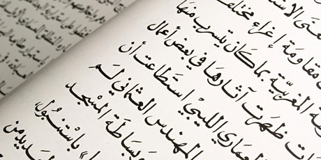Arabic for intermediate beginners: (Every Saturday, 1 pm to 2 pm ET) tickets