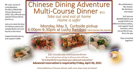 Chinese Dining Adventure #55 in May (5/3/21) tickets