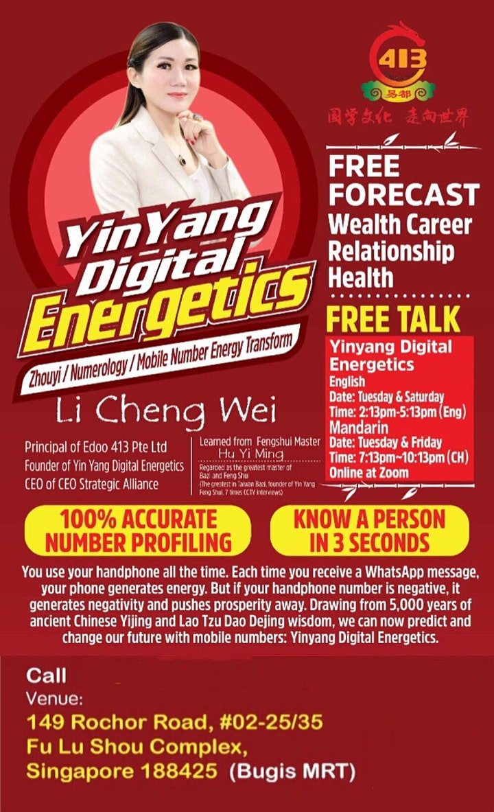 FREE 3 Hr Masterclass - The Secret Of YinYang Digital Energetic Zoom Online image