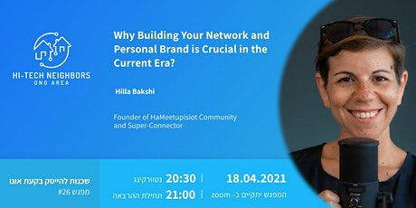 Why Building Your Network and Personal Brand is Crucial in the Current Era? tickets