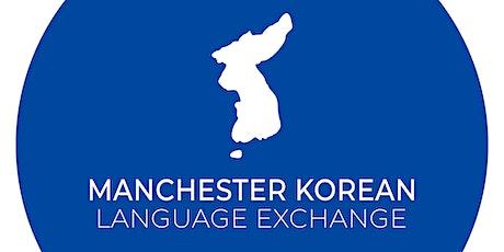Manchester Korean Language Exchange billets