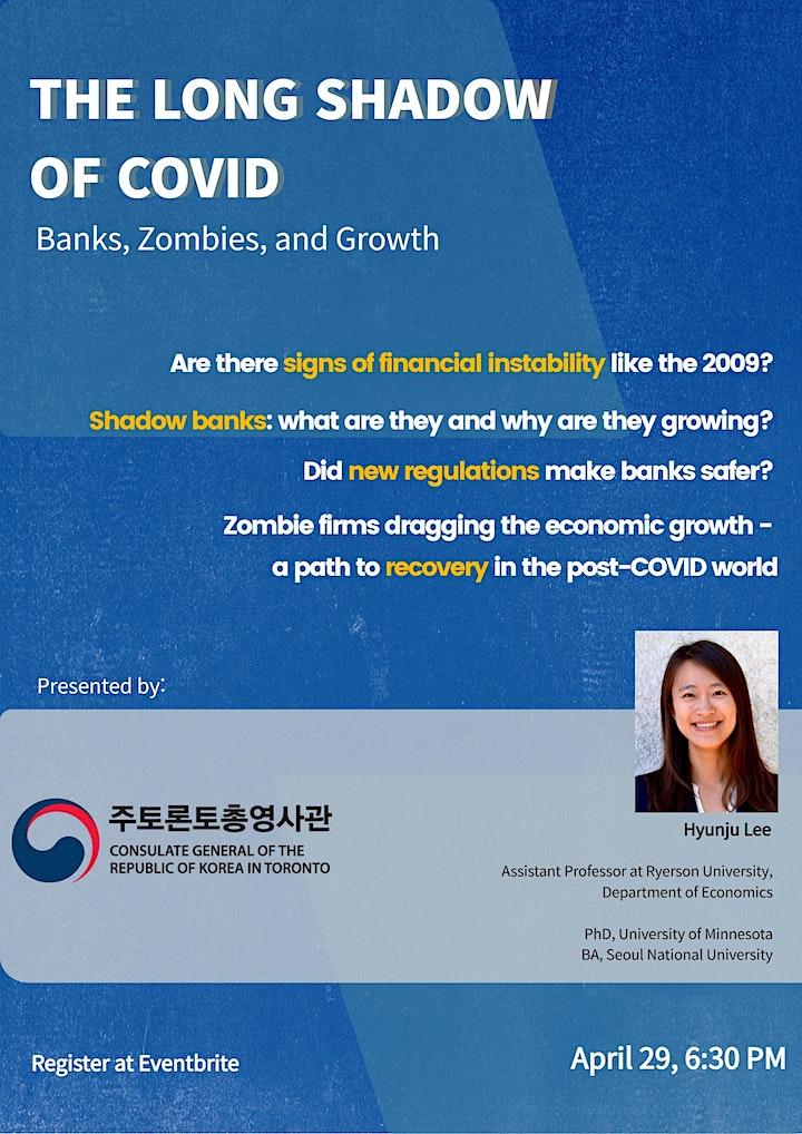 [Korea-Canada Open Seminar]The Long Shadow of COVID: Banks, Zombies, Growth image