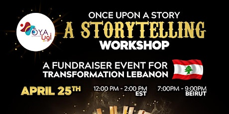 A Storytelling Workshop entradas
