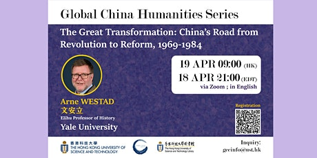 The Great Transformation: China's Road from Revolution to Reform, 1969-1984 tickets